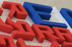 StyroSign Einzelbuchstaben inkl. Putz EPS+
